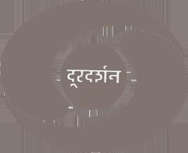 krishan chahal doordarshan